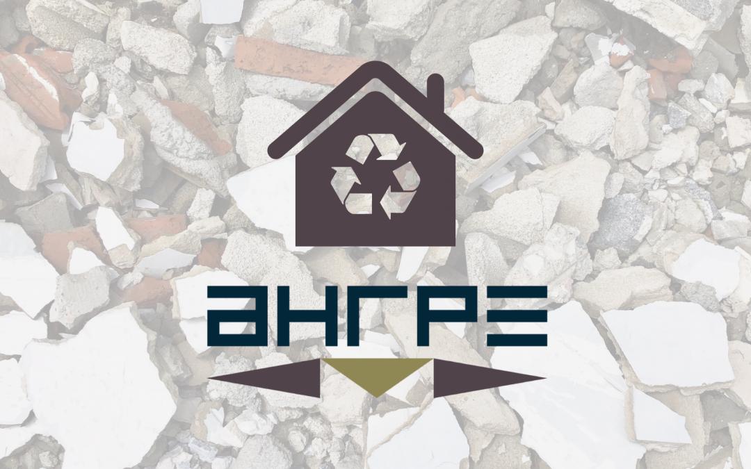 Chantiers AHRPE : Objectif zéro déchet